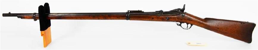 U.S. Springfield Model 1884 Trapdoor Rifle 45-70