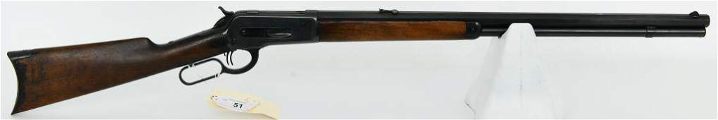RARE 1886 Winchester 38-56 WCF Lever Rifle