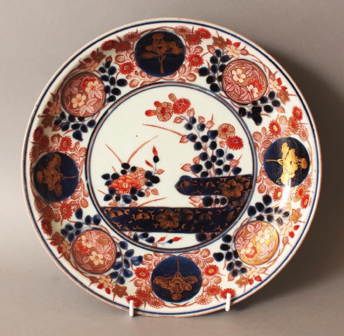 A 17TH/18TH CENTURY JAPANESE IMARI PORCELAIN DISH,