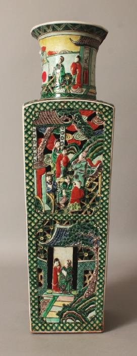A LARGE 19TH CENTURY CHINESE RETICULATED FAMILLE VERTE