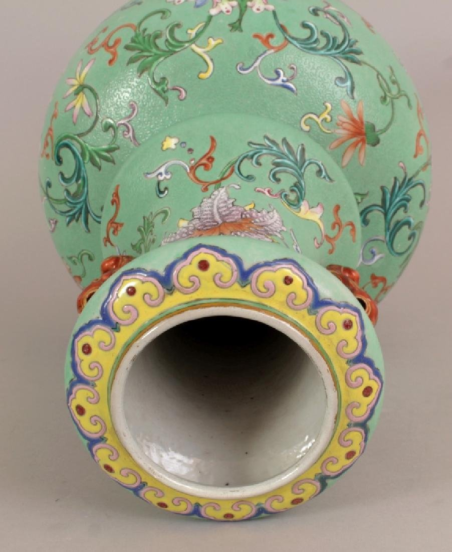 A FINE QUALITY EARLY 19TH CENTURY CHINESE LIME GREEN - 5