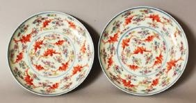 A PAIR OF CHINESE FAMILLE ROSE PORCELAIN SAUCER DISHES,