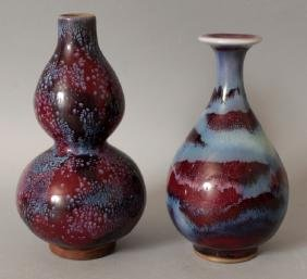 TWO CHINESE FLAMBE GLAZED PORCELAIN VASES, 6.3in &