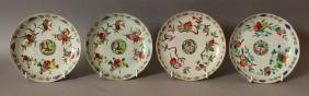 TWO PAIRS OF CHINESE TONGZHI PERIOD FAMILLE ROSE