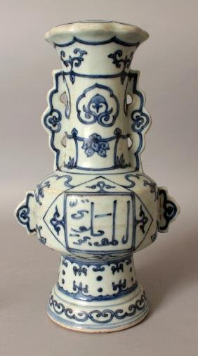 AN UNUSUAL CHINESE MING STYLE ISLAMIC MARKET BLUE &