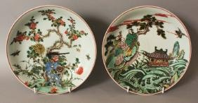 A PAIR OF CHINESE KANGXI STYLE FAMILLE VERTE PORCELAIN