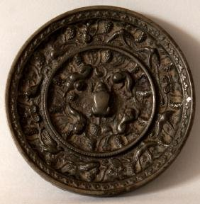 A GOOD QUALITY CHINESE TANG STYLE CIRCULAR BRONZE