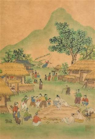 20th Century Japanese School. A Village Green with