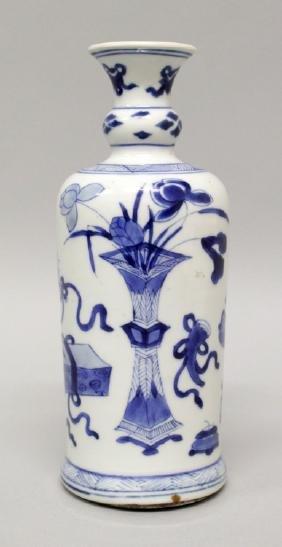 A CHINESE KANGXI PERIOD ISLAMIC MARKET BLUE & WHITE