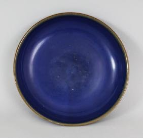 A CHINESE 17TH/18TH CENTURY CHINESE BLUE GLAZED