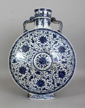 Lot Oriental Ceramics & Works Of Art