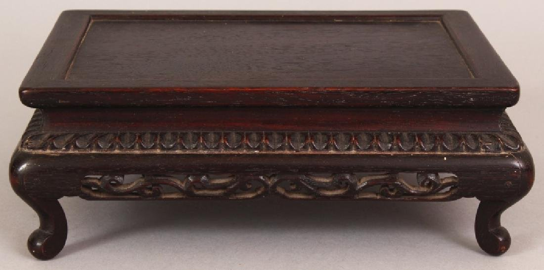 A 19TH/20TH CENTURY CHINESE RECTANGULAR CARVED HARDWOOD