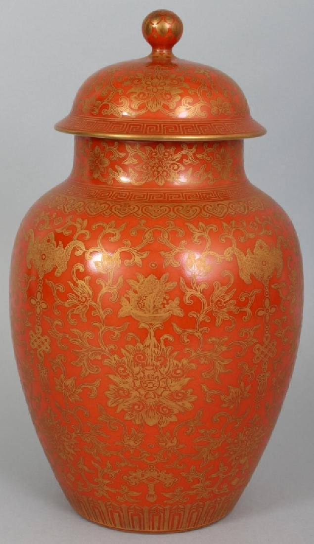 A GOOD QUALITY CHINESE CORAL GROUND PORCELAIN VASE &