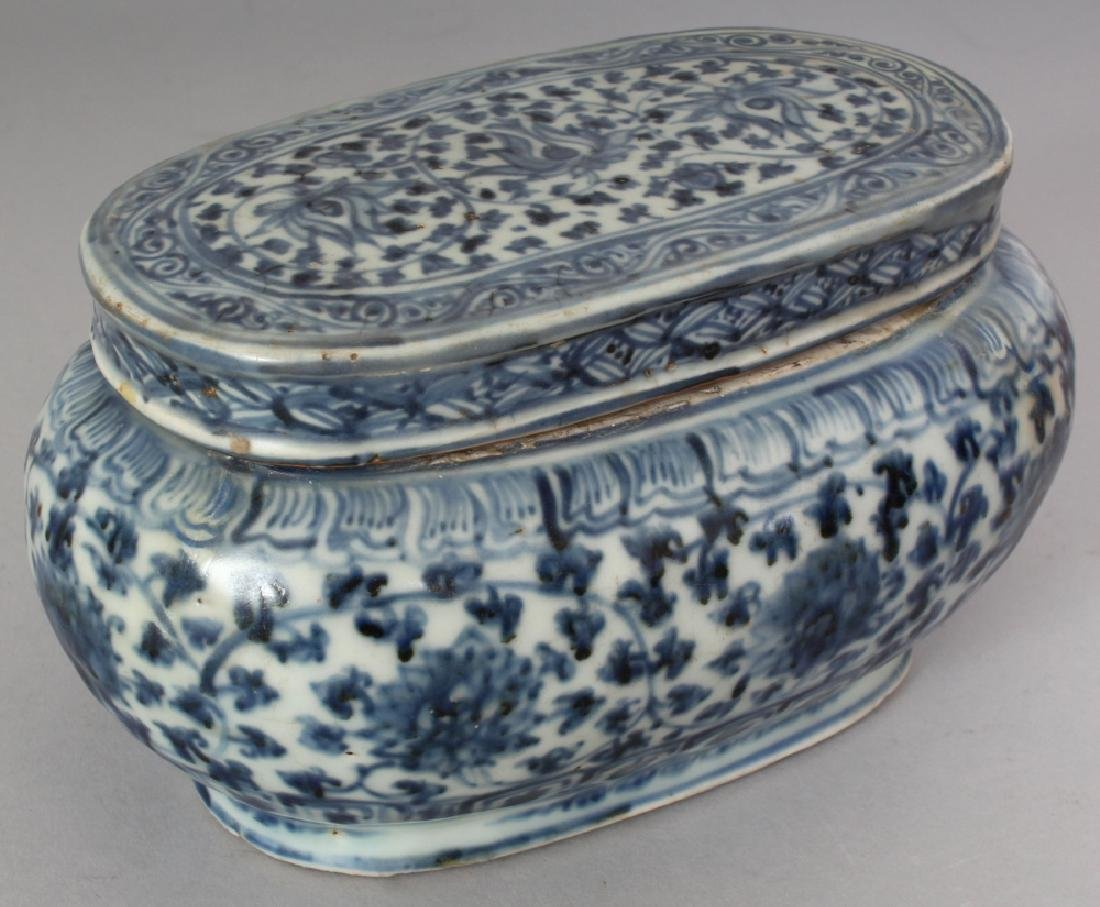 A RARE 15TH/16TH CENTURY CHINESE MING DYNASTY ISLAMIC