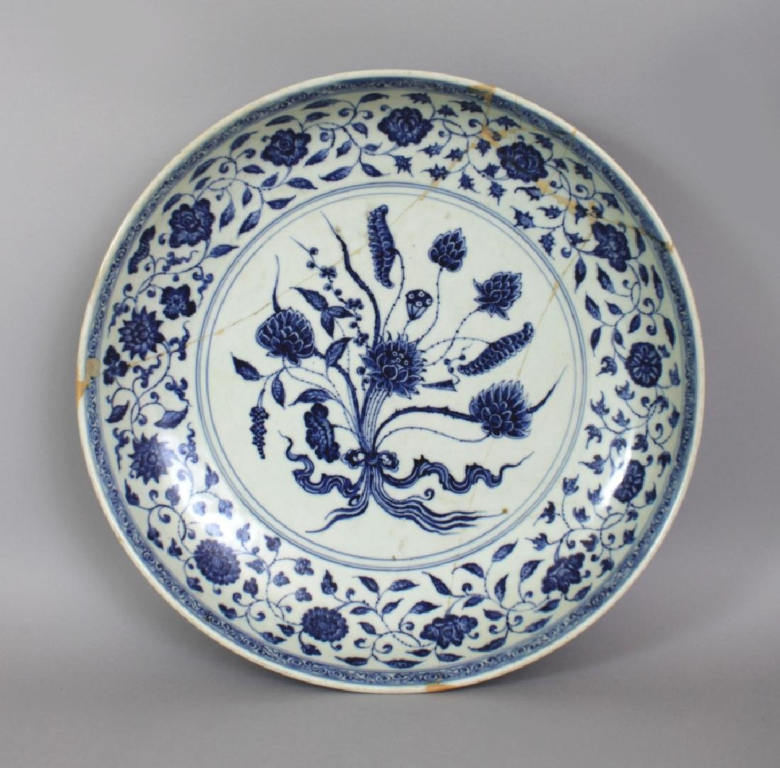 A LARGE RARE 15TH CENTURY CHINESE MING DYNASTY YONGLE