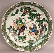 A VERY LARGE GOOD QUALITY CHINESE FAMILLE VERTE