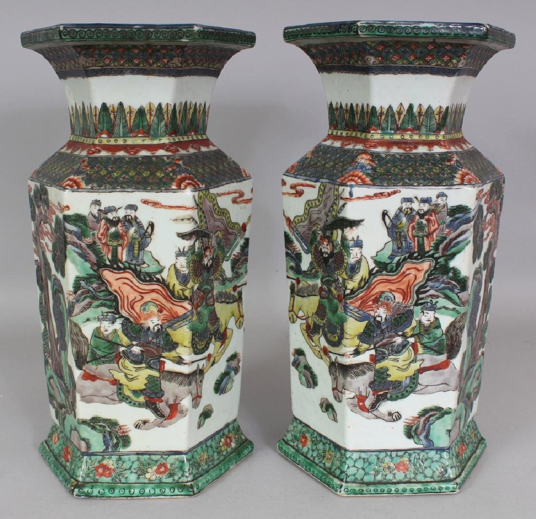 A GOOD PAIR OF 19TH CENTURY CHINESE FAMILLE VERTE