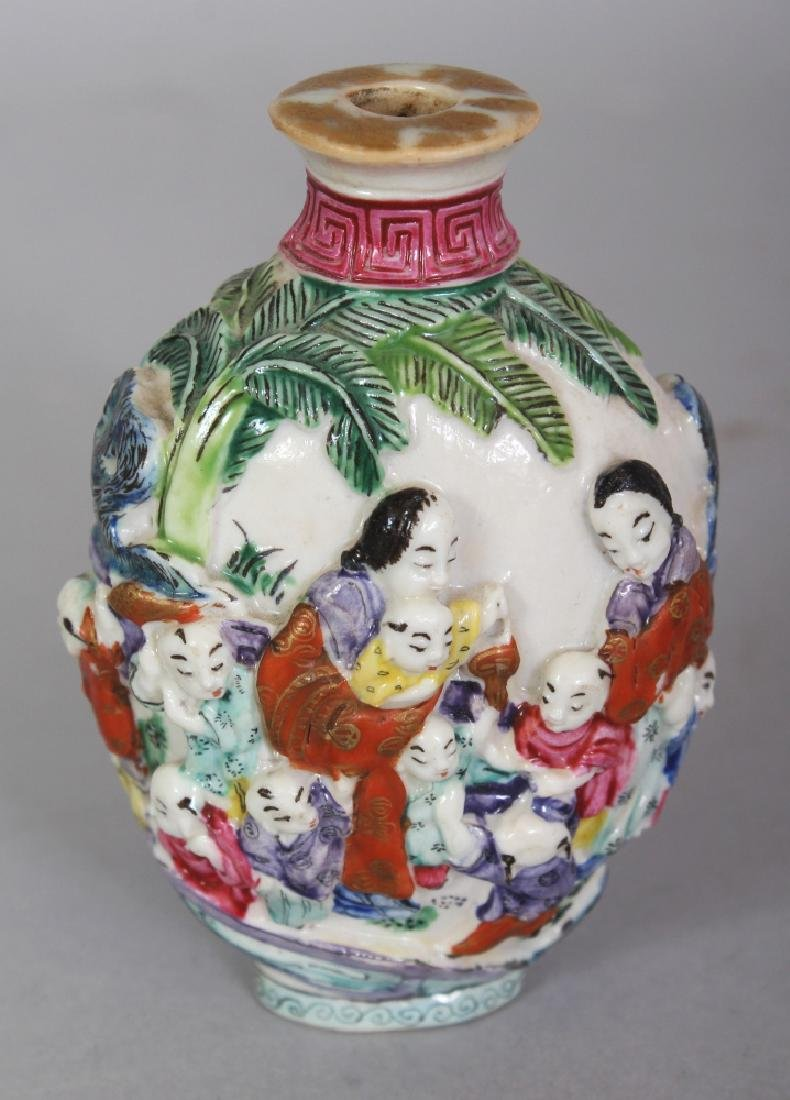 A GOOD QUALITY 19TH CENTURY CHINESE FAMILLE ROSE - 3