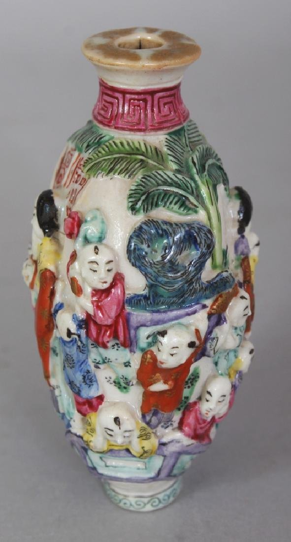 A GOOD QUALITY 19TH CENTURY CHINESE FAMILLE ROSE - 4