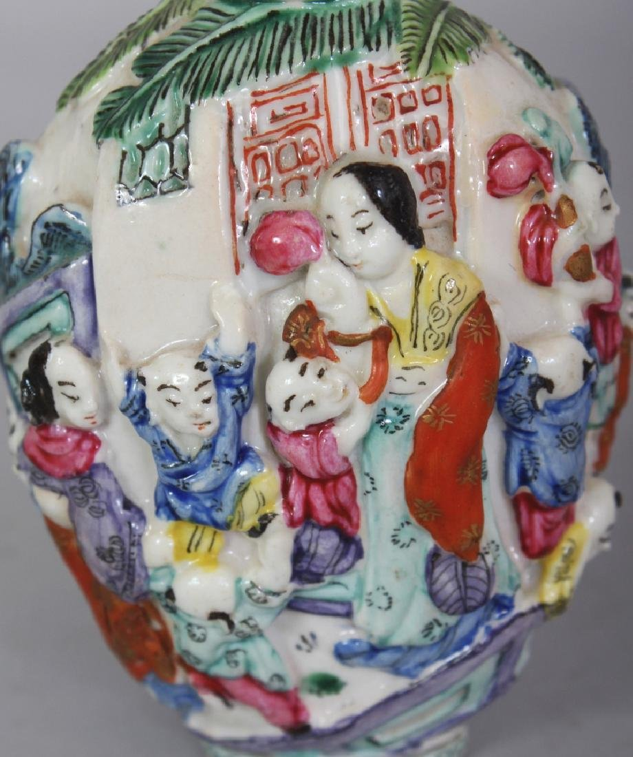 A GOOD QUALITY 19TH CENTURY CHINESE FAMILLE ROSE - 5