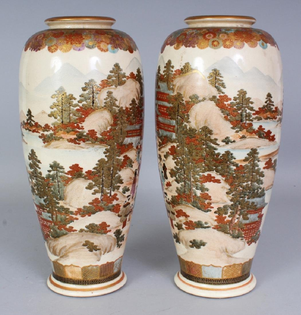 A PAIR OF EARLY 20TH CENTURY SIGNED JAPANESE SATSUMA - 2