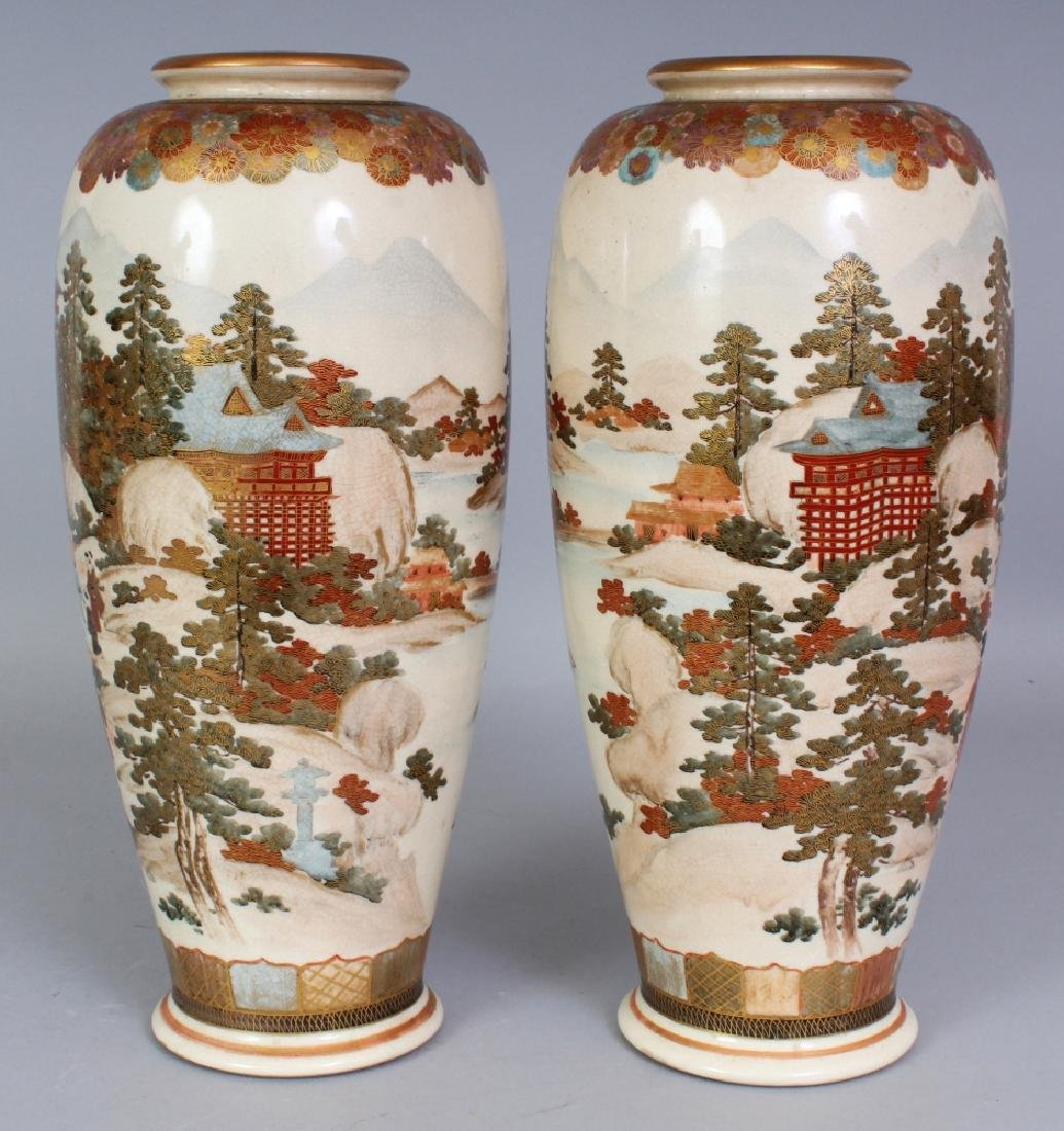 A PAIR OF EARLY 20TH CENTURY SIGNED JAPANESE SATSUMA - 4