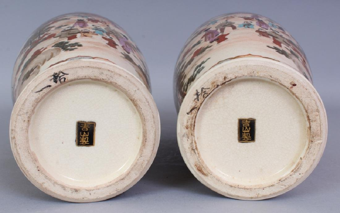 A PAIR OF EARLY 20TH CENTURY SIGNED JAPANESE SATSUMA - 8