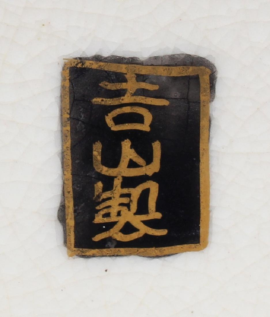 A PAIR OF EARLY 20TH CENTURY SIGNED JAPANESE SATSUMA - 9