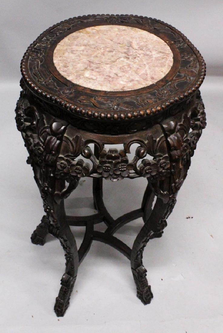 A 19TH CENTURY CHINESE PENTAFOIL SECTION MARBLE-TOP