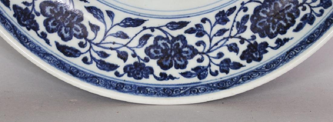 A LARGE CHINESE MING STYLE BLUE & WHITE PORCELAIN LOTUS - 3