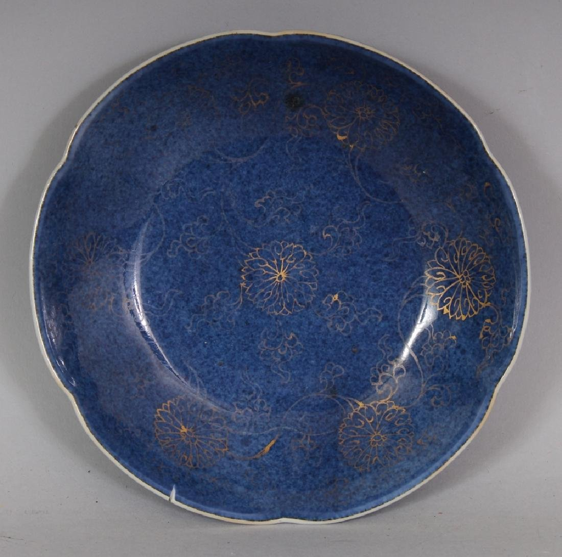 A CHINESE KANGXI PERIOD GILT DECORATED POWDER BLUE