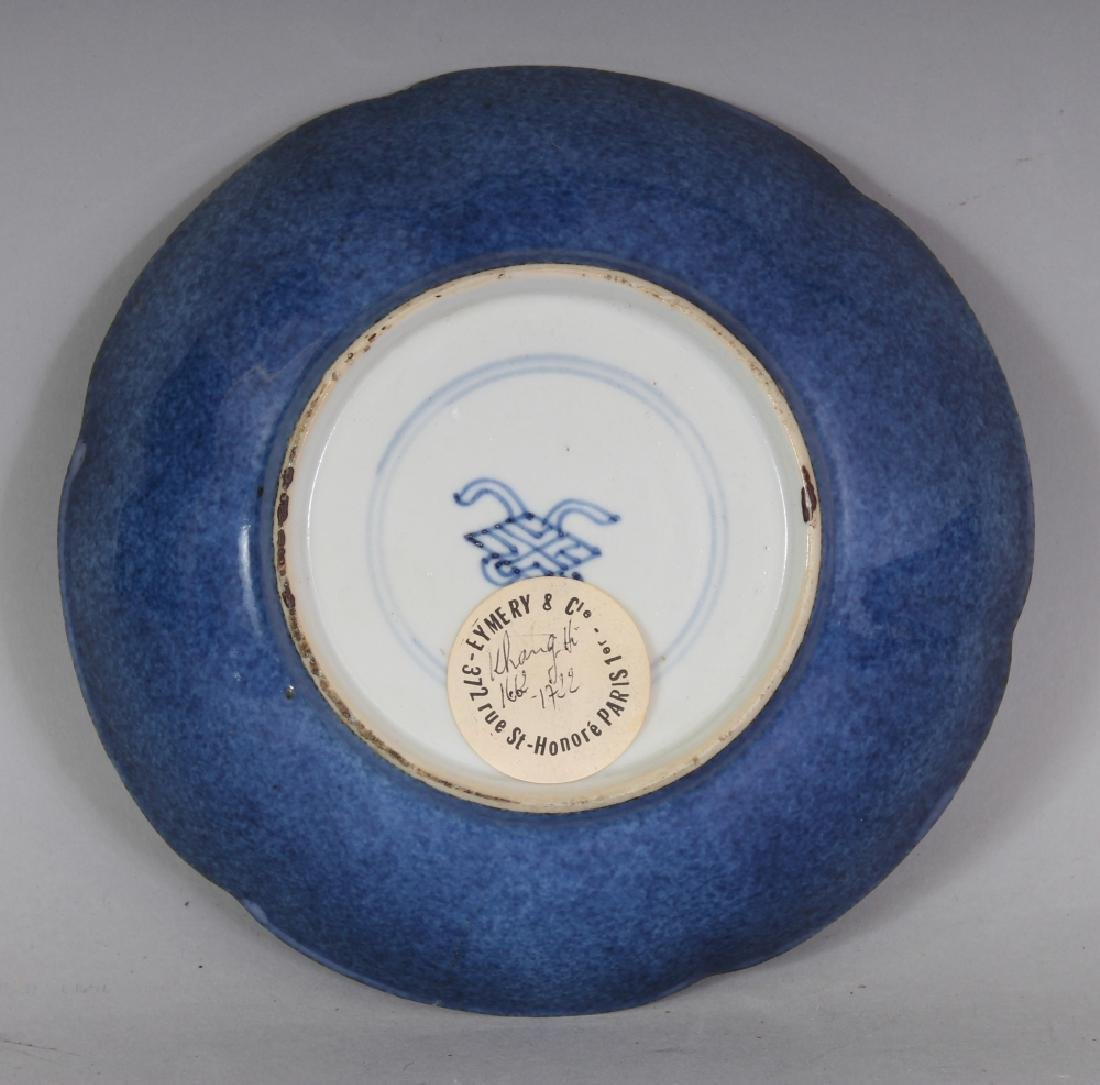 A CHINESE KANGXI PERIOD GILT DECORATED POWDER BLUE - 4