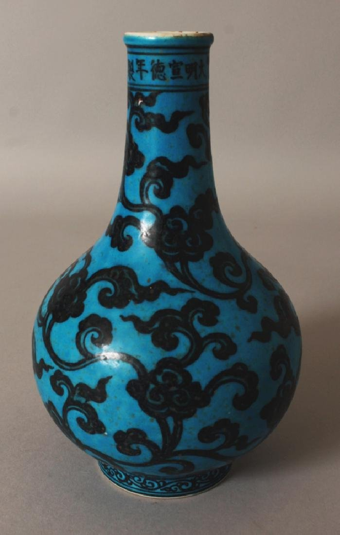 A GOOD QUALITY CHINESE MING STYLE TURQUOISE GROUND