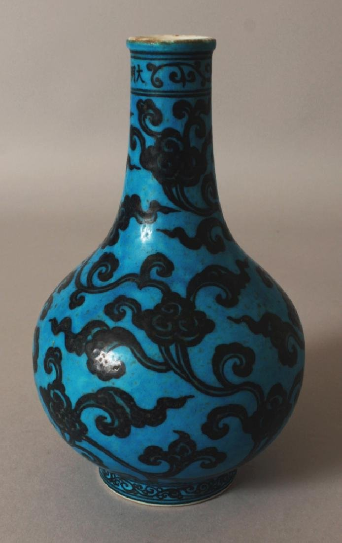 A GOOD QUALITY CHINESE MING STYLE TURQUOISE GROUND - 3