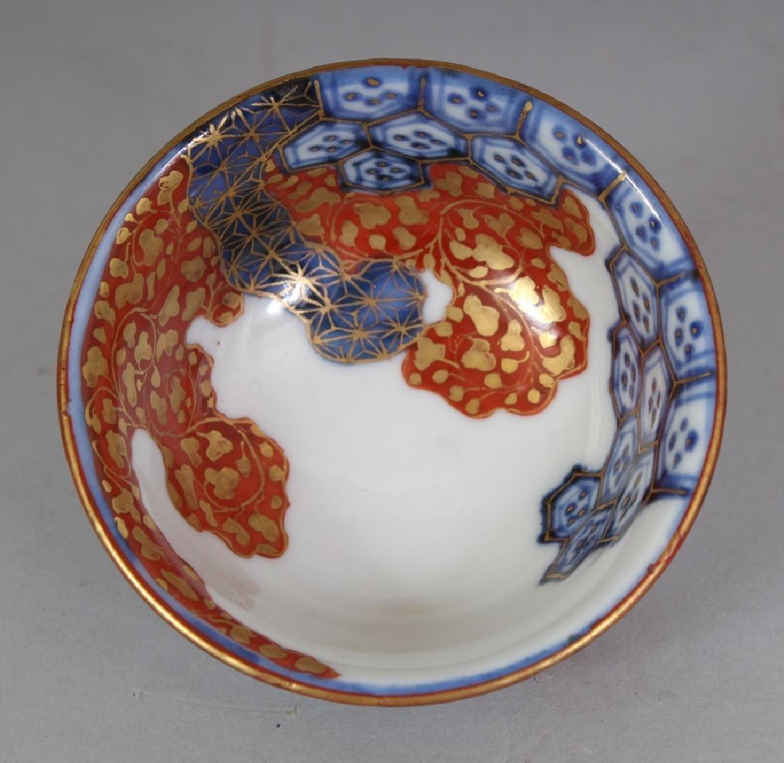A 20TH CENTURY JAPANESE IMARI STYLE PORCELAIN TEABOWL, - 7