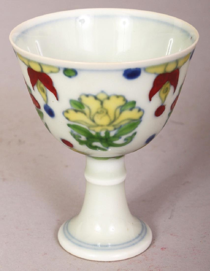 A CHINESE DOUCAI PORCELAIN STEM CUP, the inside of the - 2