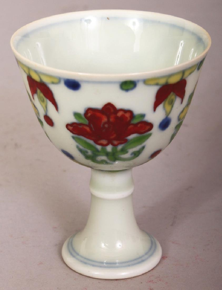 A CHINESE DOUCAI PORCELAIN STEM CUP, the inside of the - 3