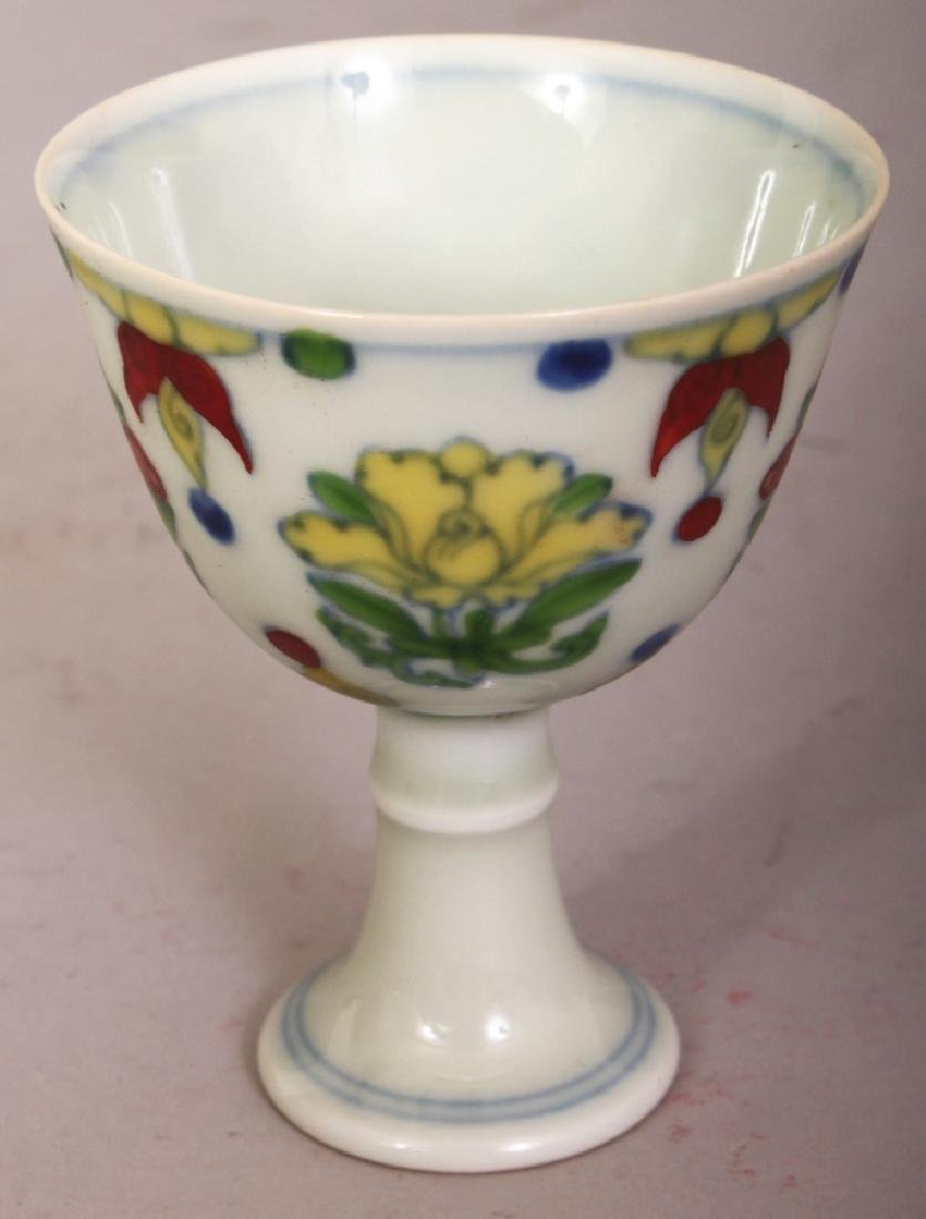 A CHINESE DOUCAI PORCELAIN STEM CUP, the inside of the - 4