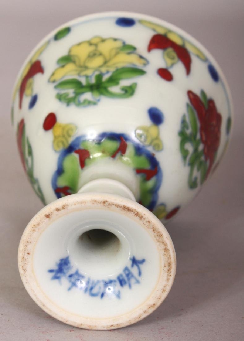 A CHINESE DOUCAI PORCELAIN STEM CUP, the inside of the - 7