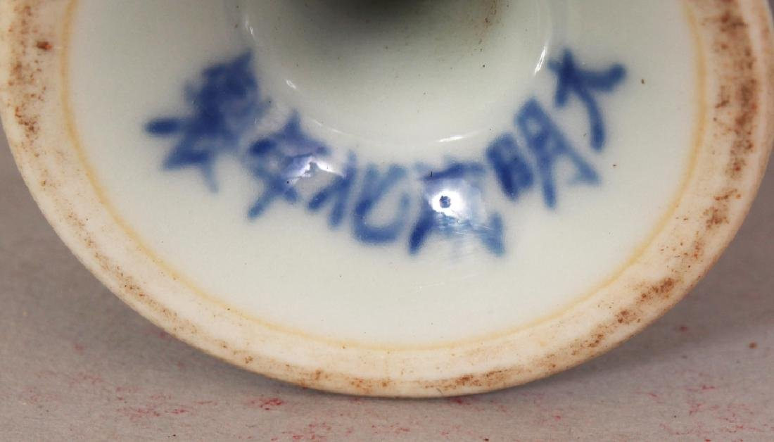 A CHINESE DOUCAI PORCELAIN STEM CUP, the inside of the - 8