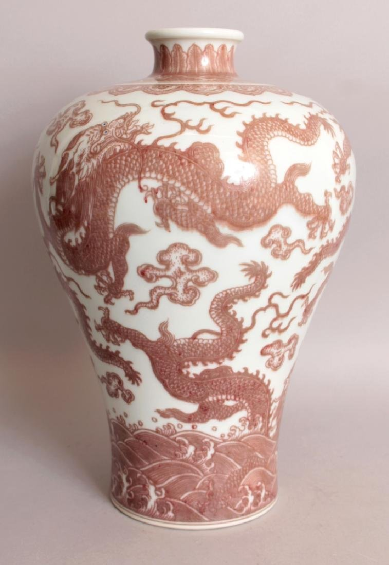 A LARGE CHINESE MING STYLE COPPER RED PORCELAIN MEIPING - 2