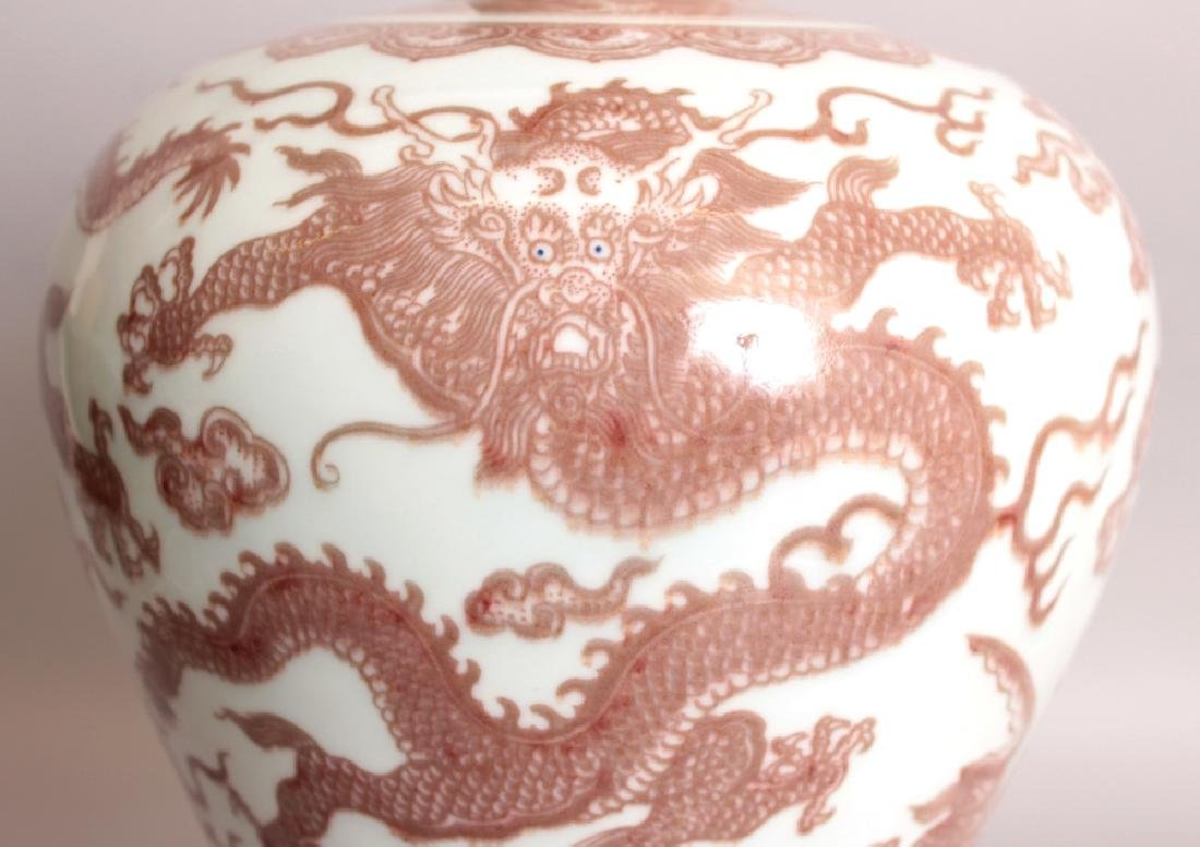 A LARGE CHINESE MING STYLE COPPER RED PORCELAIN MEIPING - 5
