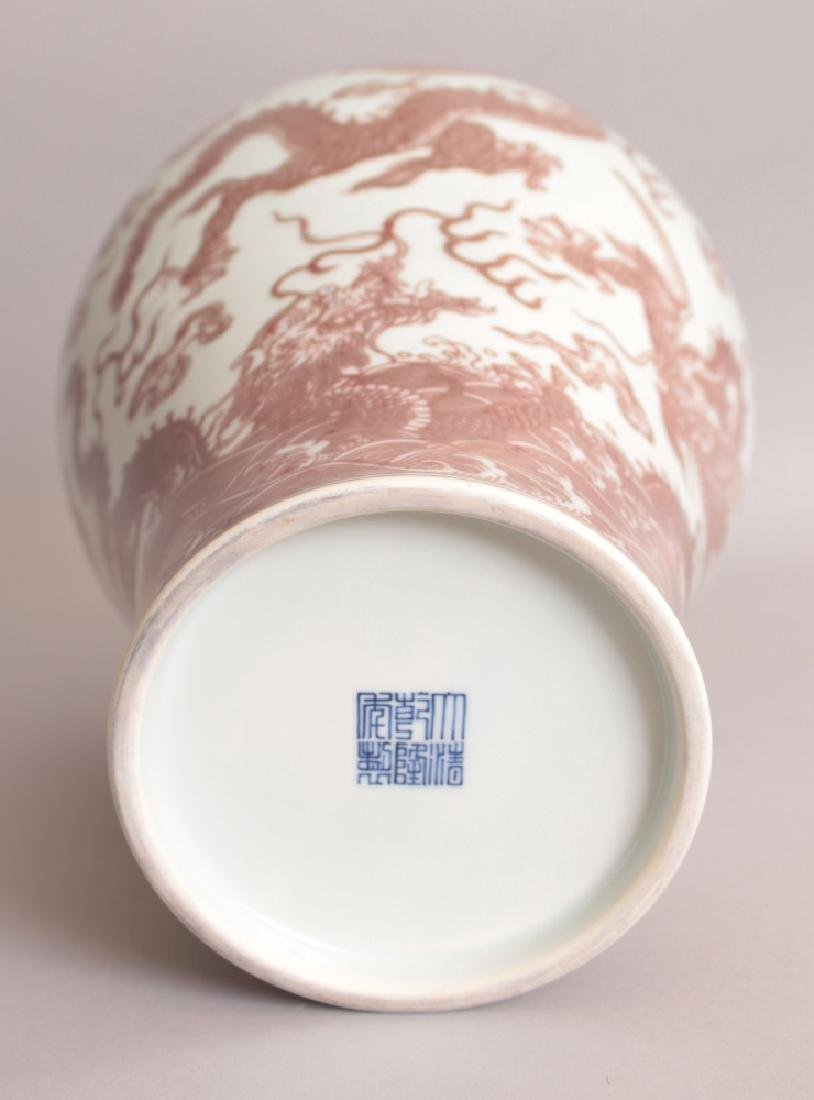 A LARGE CHINESE MING STYLE COPPER RED PORCELAIN MEIPING - 8