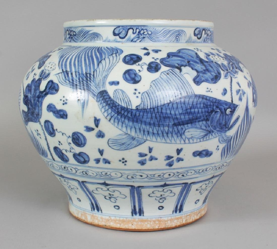 A LARGE CHINESE YUAN STYLE BLUE & WHITE PORCELAIN JAR, - 4