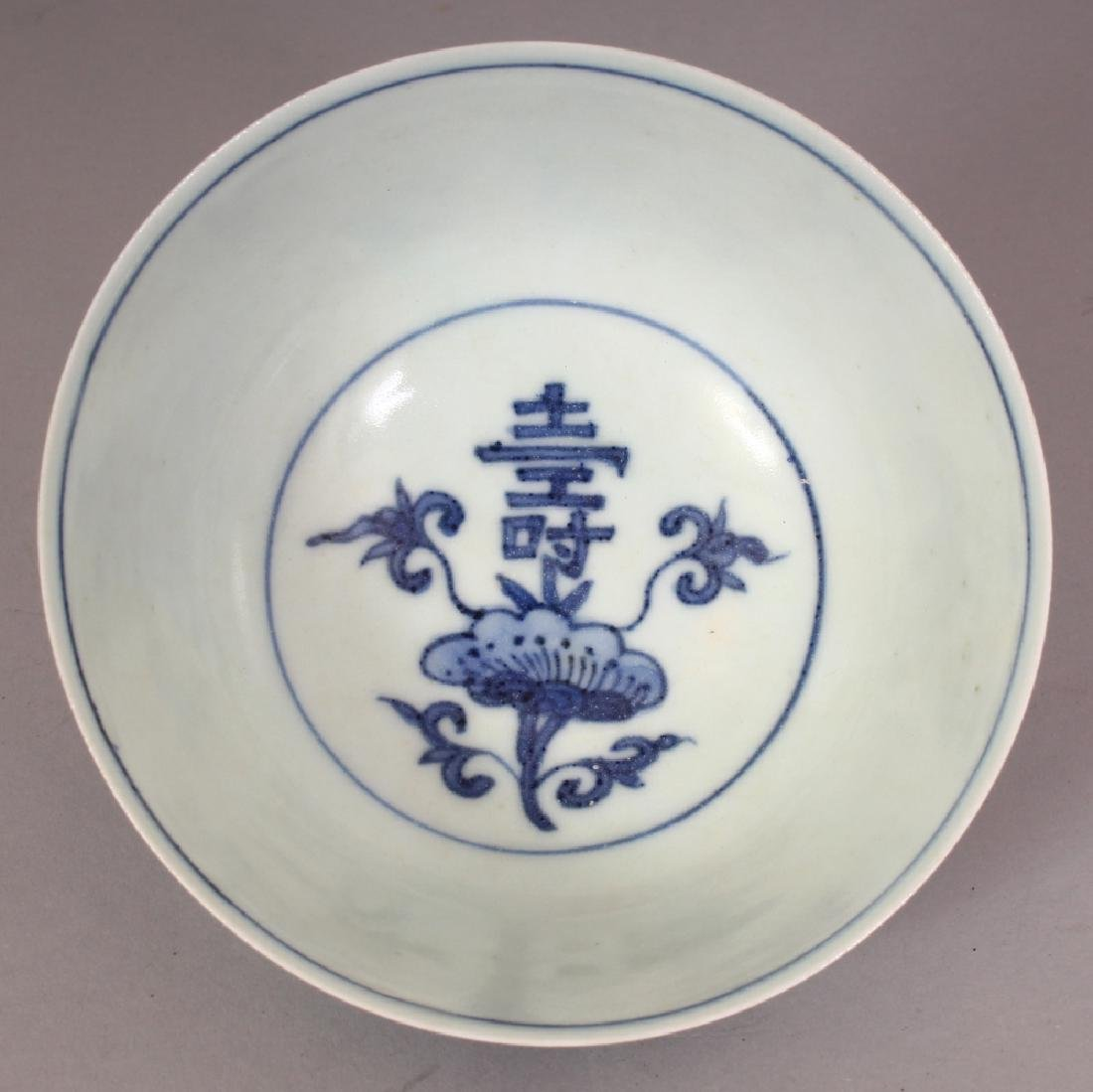 A GOOD QUALITY CHINESE MING STYLE BLUE & WHITE - 5