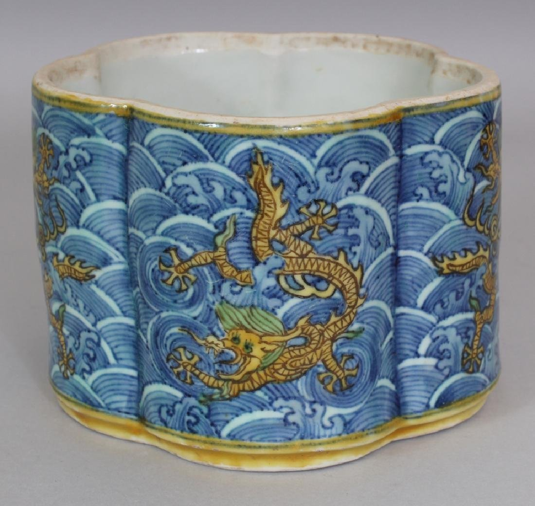 A CHINESE LATE MING STYLE LOBED PORCELAIN BRUSHPOT, - 2