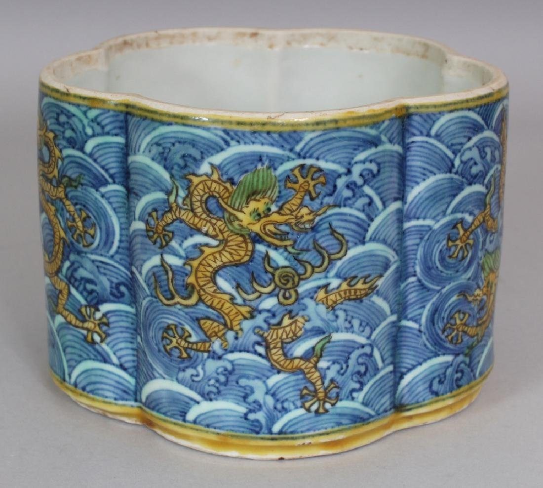A CHINESE LATE MING STYLE LOBED PORCELAIN BRUSHPOT, - 3
