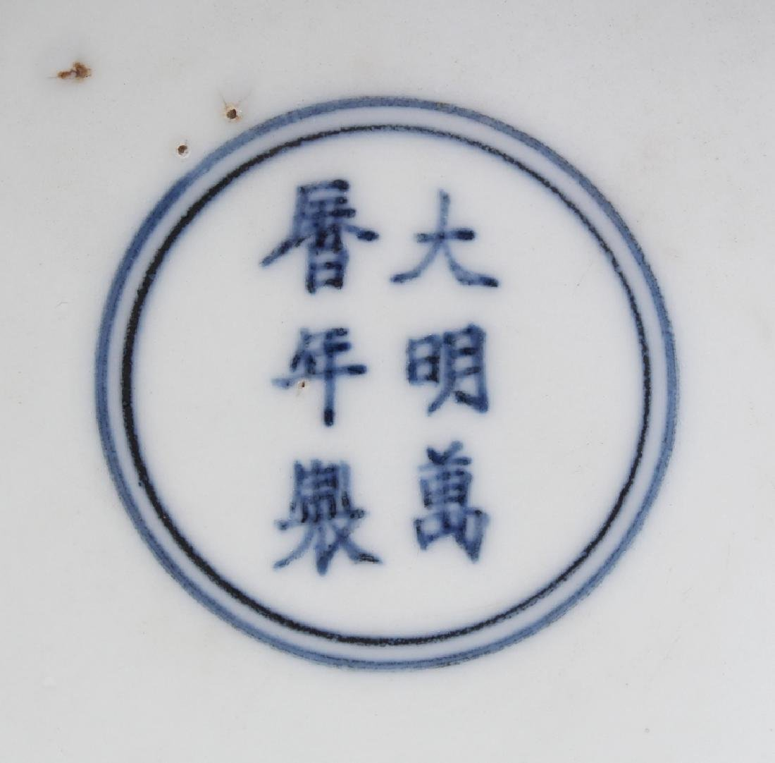 A CHINESE LATE MING STYLE LOBED PORCELAIN BRUSHPOT, - 9