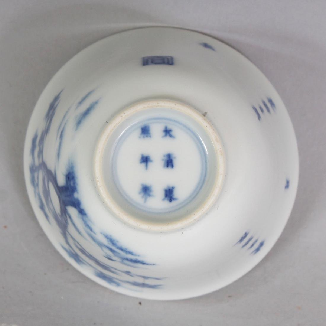A GOOD QUALITY CHINESE BLUE & WHITE PORCELAIN WINE CUP, - 7