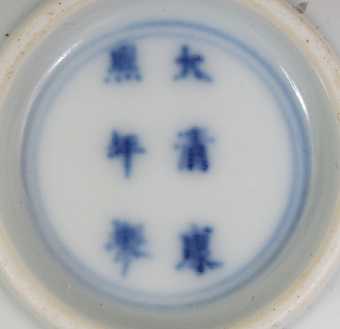 A GOOD QUALITY CHINESE BLUE & WHITE PORCELAIN WINE CUP, - 8